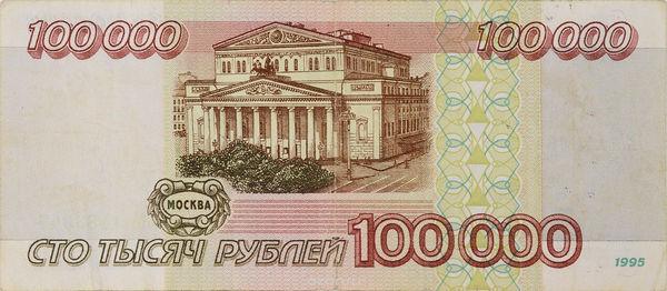 микрозаймы все организации онлайн займ на карту без проверок vsemikrozaymy.ru