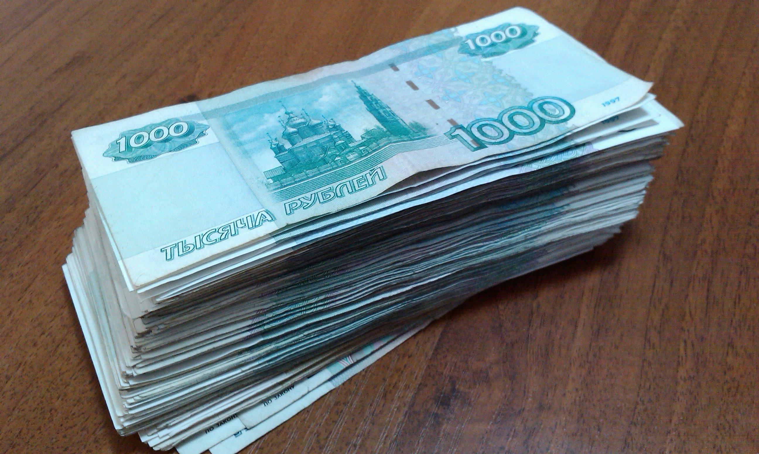 микрозаймы до 200000 рублей